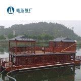 中式古典畫舫船景區實木遊船傳統風格觀光船