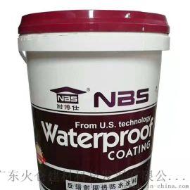 耐博仕混凝土外墙隔热防水涂料厂家供货