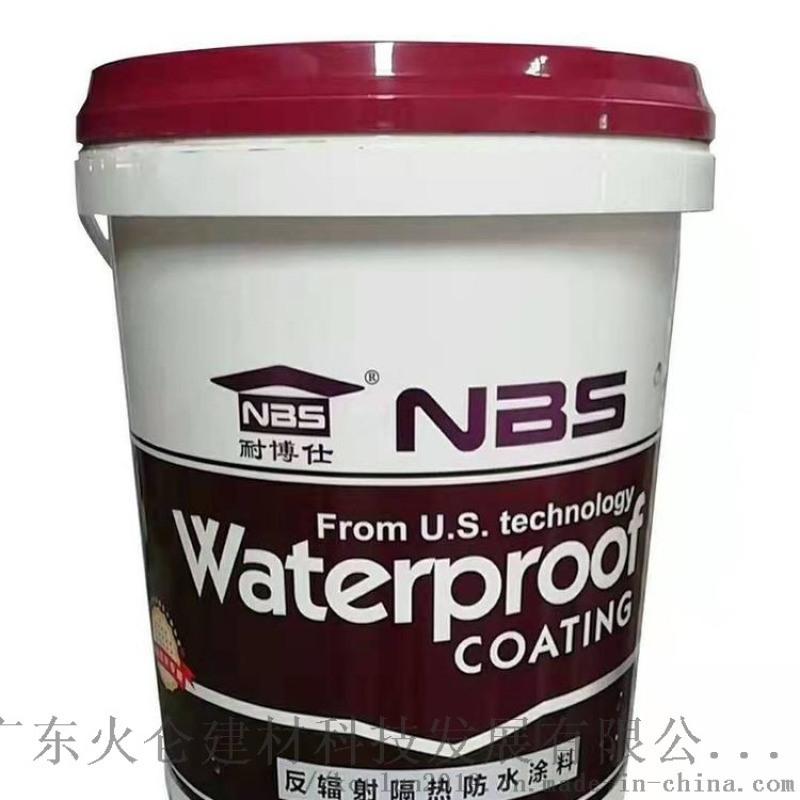 耐博仕混凝土外牆隔熱防水塗料廠家供貨