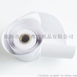 两联无碳纸收银纸,小票纸**打印纸,热敏纸