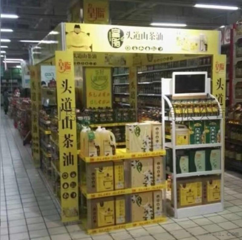 食用油展示架 金属组装式油品架子