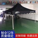 摆摊折叠帐篷展览帐篷太阳伞工厂