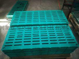 专业生产厂家直销复合漏粪板母猪产床电热板保育板挂钩