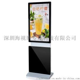優惠供應32/43/46/55寸高清立式分屏廣告機