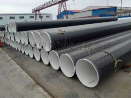 加强级3PE防腐钢管专业生产信誉厂家