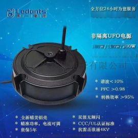 圆形电源,非隔离UFO电源