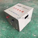 JMB-1000VA行燈照明變壓器 工地安全用電