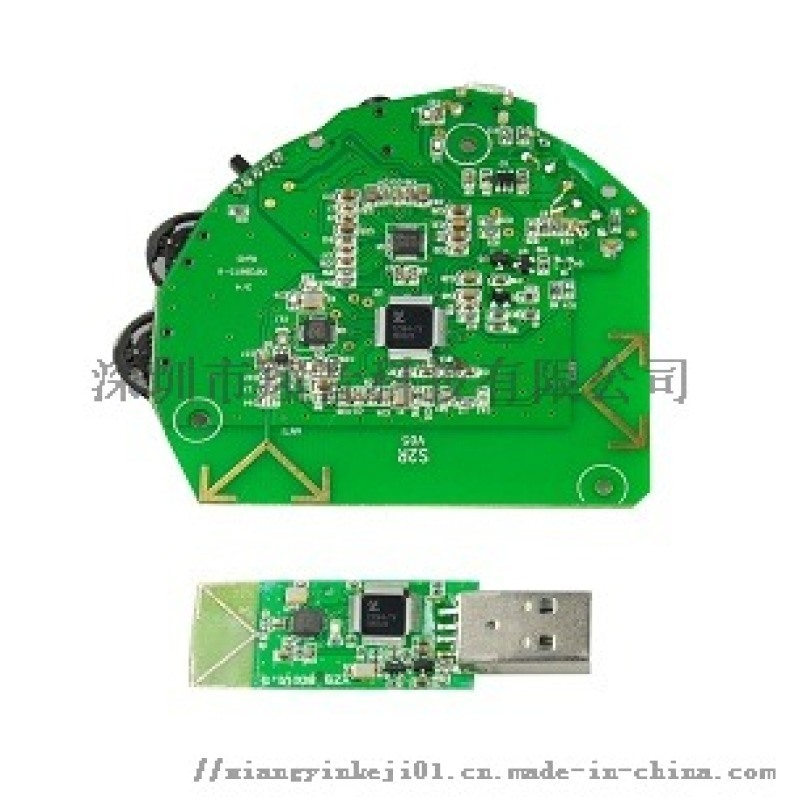 2.4G低延遲手遊耳機 無線音頻方案商  翔音科技