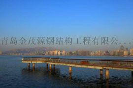 青岛金茂源钢结构景观桥 廊架 箱型钢结构栈桥