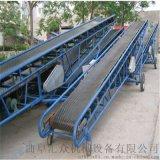 不锈钢皮带螺丝 卸货传送带批发 六九重工 槽型爬坡