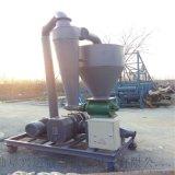 卸料快吸粮机 移动式柴油吸粮机 Ljxy 供应气力
