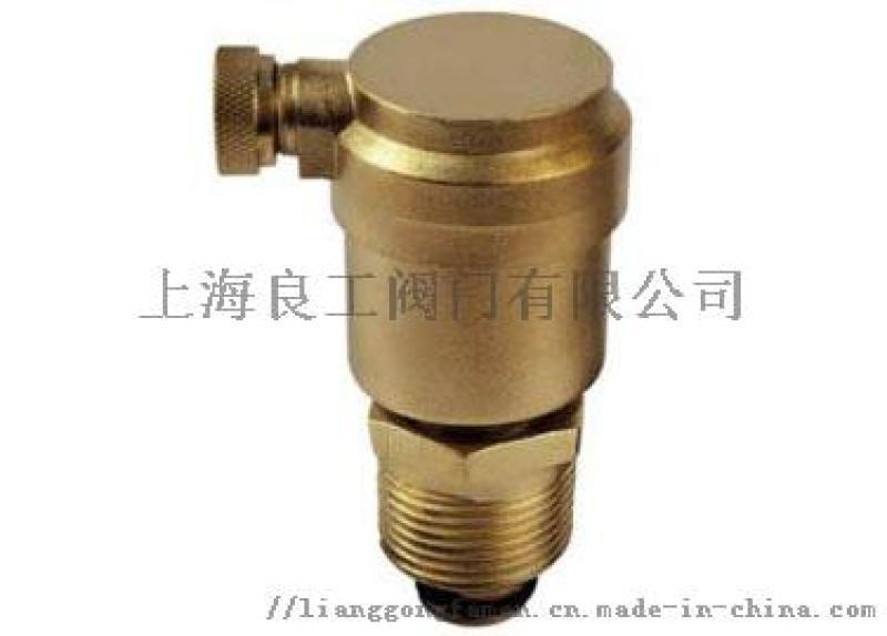 黃銅絲扣排氣閥