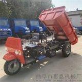 電啓動三輪車建築用拉沙車液壓自卸三輪車