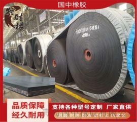 水泥厂用输送带 耐热传送带厂家 水泥熟料运输带