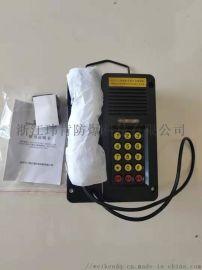 供应煤矿用KTH15本安型自动电话机