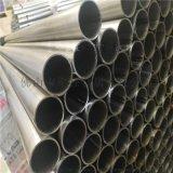 出口304不锈钢管厂