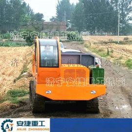 新型钢制履带运输车 10吨钢制履带自卸车