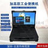 17寸上翻新款3U工业便携机机箱定制1U电源款  笔记本电脑外壳铝