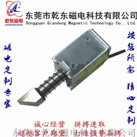 儲物櫃閉門器框架式推拉電磁鐵QDU0837L