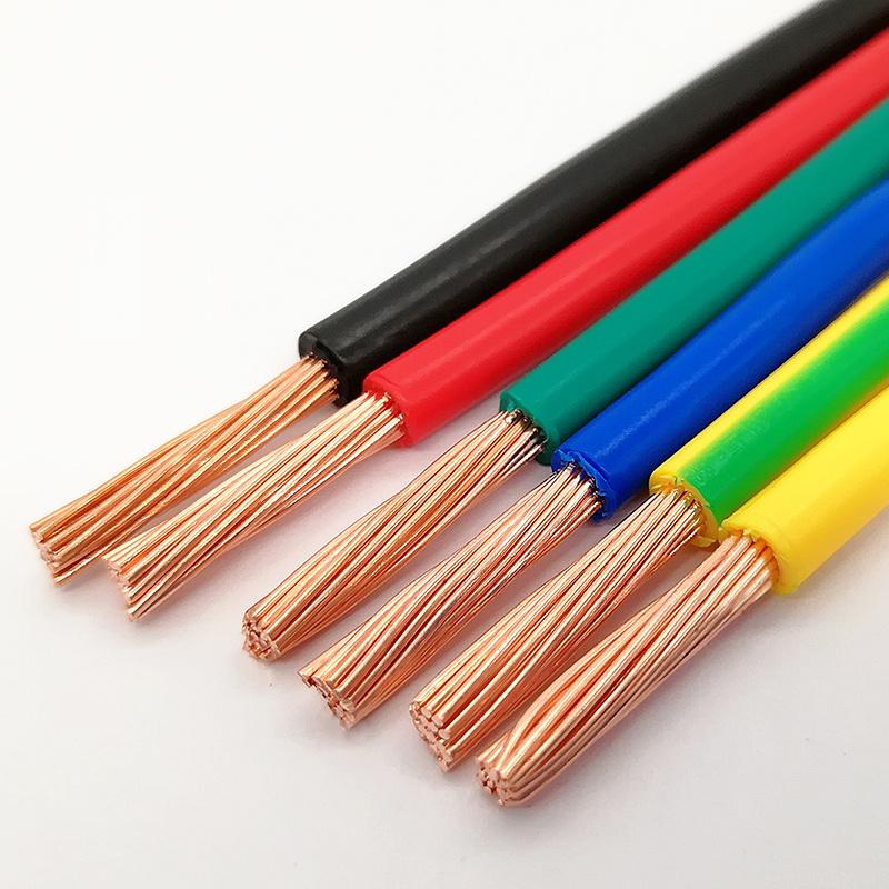 工厂定做金环宇电线N-BVR1.5平方国标铜芯