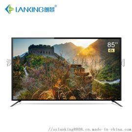 朗景增强版4K超高清LED智能液晶电视