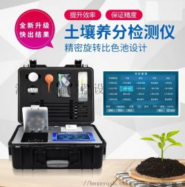 镇江土壤养分速测仪报价,智能土肥测试仪多少钱
