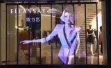 LED透明屏玻璃幕墙显示屏