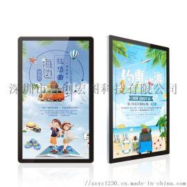 55寸壁挂液晶广告机 安卓保时捷多媒体信息发布系统