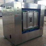卫生隔离式全自动洗脱机BW100