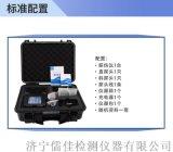 攜帶型超聲波探傷儀無損檢測