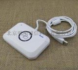 明华RF-EYE-U010射频卡读卡器