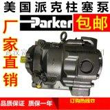 進口柱塞泵PV092R1K1T1NMRK