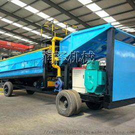 选矿设备 淘金选矿机 砂金选矿机械生产供应
