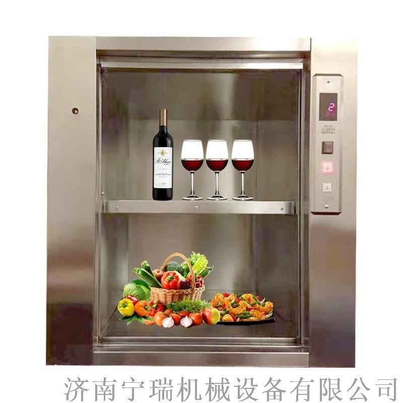 落地式传菜机 窗口式餐梯 小型杂物梯