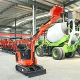 1.8噸建築工地用小型挖掘機 山地修路用小型挖掘機