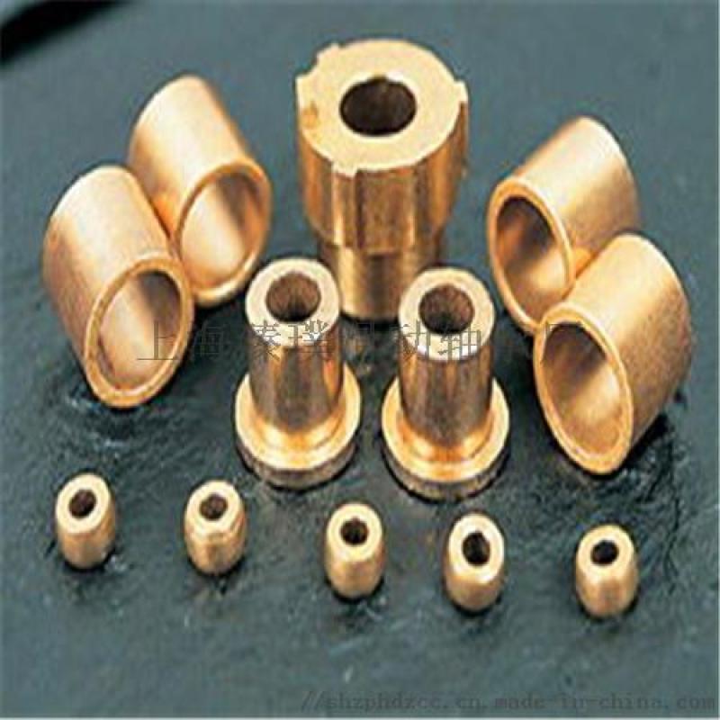 臻璞轴承:FU-1铜基粉末冶金轴承