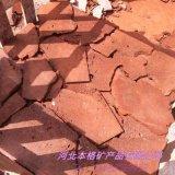 厂家供应火山石冰裂纹 火山石五边形 玄武岩板