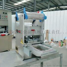 蟹钳锁鲜封口包装机封膜机