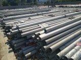 溫州供應 12*1 TP316L 不鏽鋼管 現貨