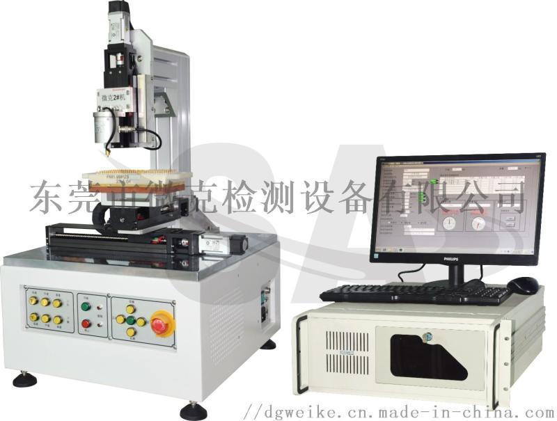 金屬彈片荷重行程測試機