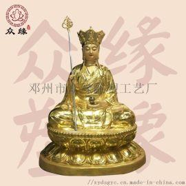 九华山地藏王 木雕地藏王佛像 极彩贴金地藏王