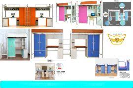 学生公寓铁床厂家定做上床下桌时尚学生公寓床