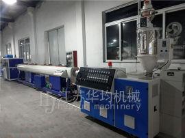 PP净水机滤芯管生产线设备机器