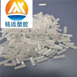 长纤PP 汽车冷却风扇用 长玻纤增强PP塑料颗粒