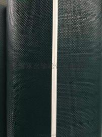 铝板助卷传动带    墨绿色耐切割皮带