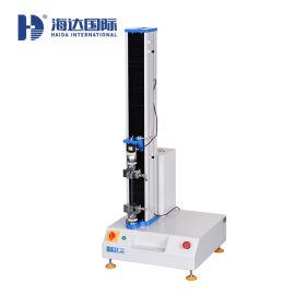 拉力材料試驗機廠家直銷HD-B609-S