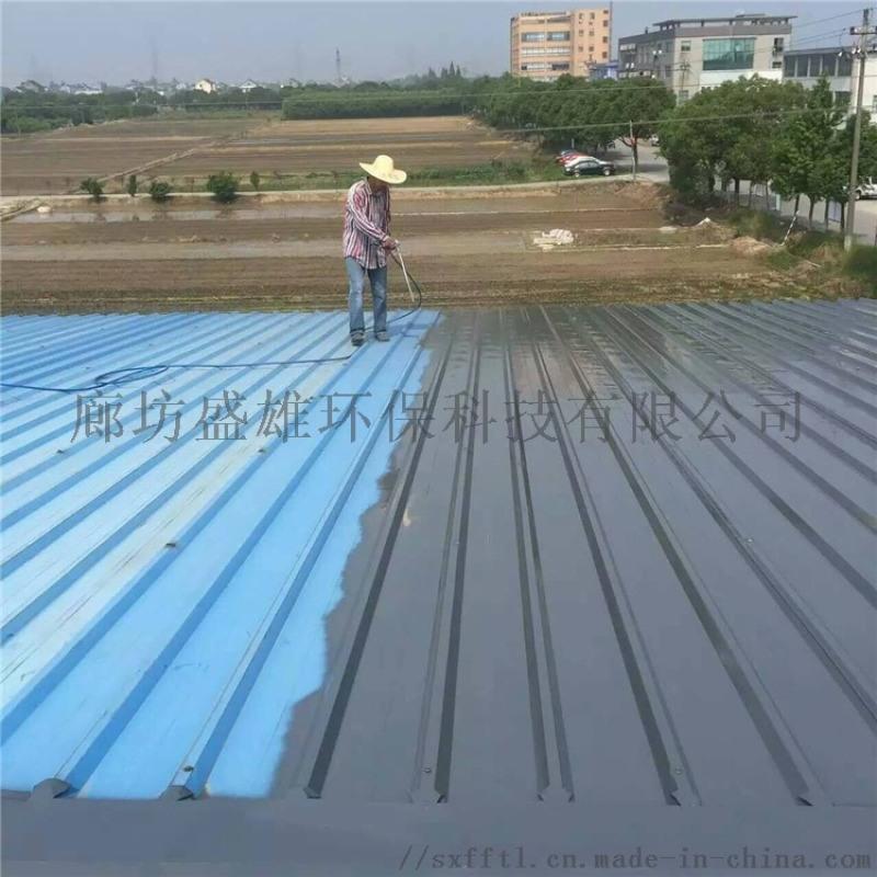 水性鋼結構防鏽塗料彩鋼瓦翻新漆