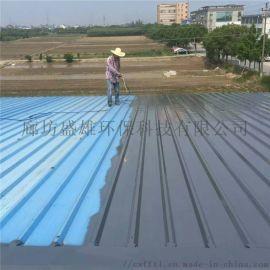 水性钢结构防锈涂料彩钢瓦翻新漆