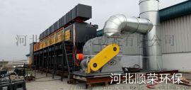 河北催化燃烧设备 环保设备 顺荣环保