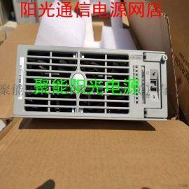 维谛 艾默生R485800A 通讯电源模块